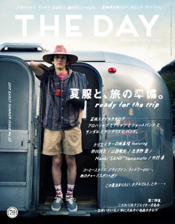 THE DAY 2017 Early Summer Issue-電子書籍