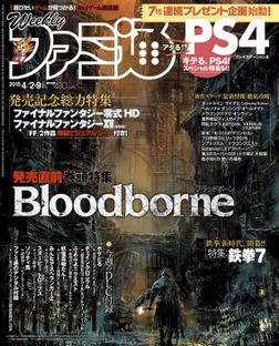 週刊ファミ通 2015年4月2・9日合併号-電子書籍