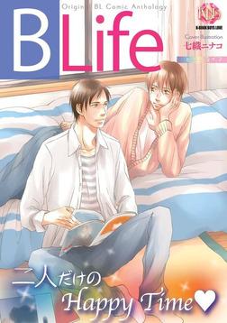 Blife vol.1-電子書籍