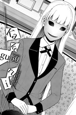 Kakegurui - Compulsive Gambler -, Chapter 40-電子書籍
