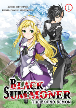 Black Summoner: Volume 1