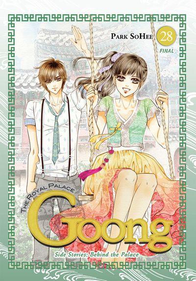 Goong, Vol. 28