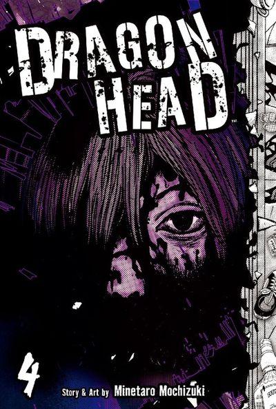 Dragon Head Volume 4