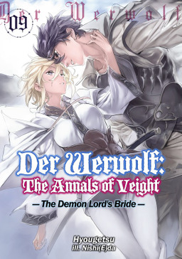 Der Werwolf: The Annals of Veight Volume 9