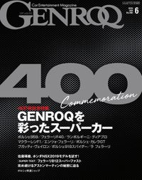 GENROQ 2019年6月号