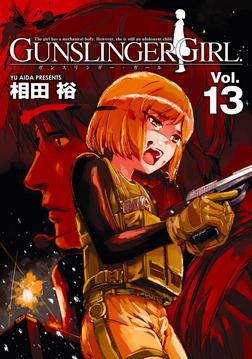 GUNSLINGER GIRL(13)-電子書籍