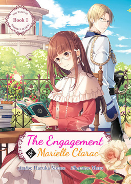 The Engagement of Marielle Clarac