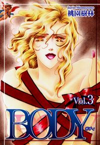 BODY Vol.3