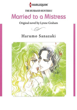 Married to A Mistress-電子書籍