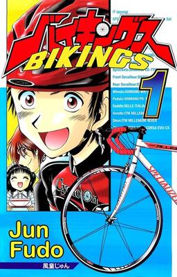 BIKINGS, Volume 1