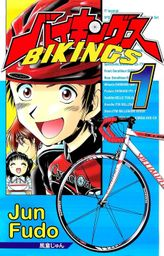 BIKINGS, Volume 1