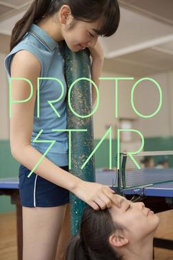 PROTO STAR 小松菜奈 vol.6-電子書籍