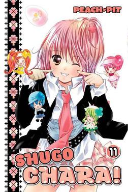 Shugo Chara! 11-電子書籍