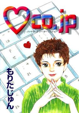 ハートマーク.co.jp-電子書籍