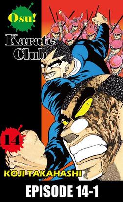 Osu! Karate Club, Episode 14-1-電子書籍