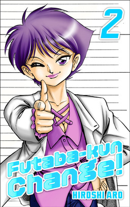 Futaba-kun Change! Vol.2