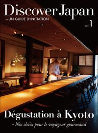 Discover Japan - UN GUIDE D'INITIATION Vol.1