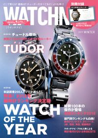 WATCH NAVI1月号2019Winter