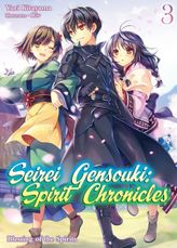 FREE: Seirei Gensouki: Spirit Chronicles Volume 3
