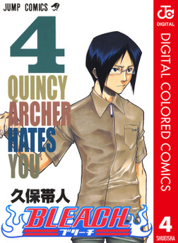BLEACH カラー版 4-電子書籍