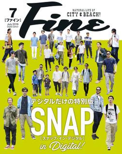 Fine SNAP in Digital! 2019 Summer-電子書籍