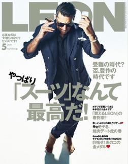 LEON 2020年 05月号-電子書籍