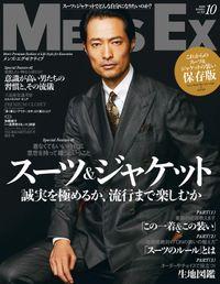 MEN'S EX 2020年10月号