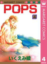 POPS 4