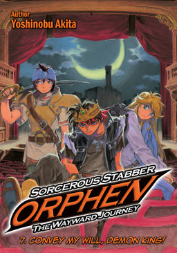 Sorcerous Stabber Orphen: The Wayward Journey Volume 7