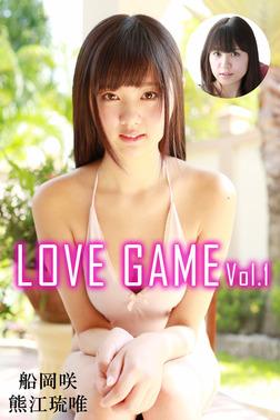 LOVE GAME Vol.1 / 船岡咲 熊江琉唯-電子書籍