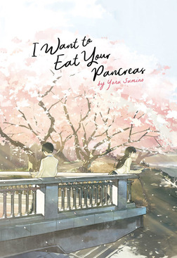 I Want to Eat Your Pancreas-電子書籍