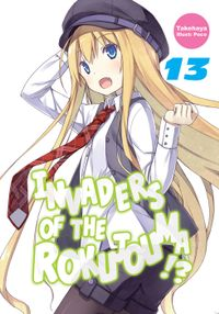 Invaders of the Rokujouma!? Volume 13