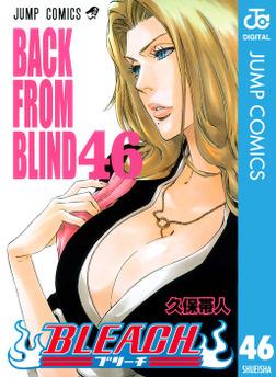 BLEACH モノクロ版 46-電子書籍