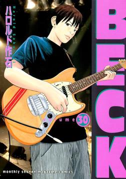 BECK(30)-電子書籍