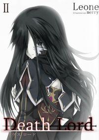 Death Lord Ⅱ