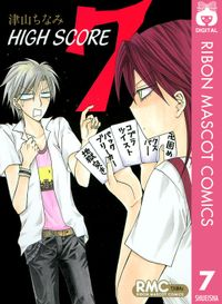 HIGH SCORE 7