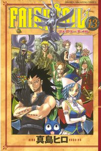 FAIRY TAIL(13)