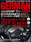 GERMAN CARS【ジャーマンカーズ】2020年02月号