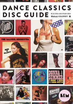 ダンス・クラシックス・ディスク・ガイド シーズ・オブ・クラブ・ミュージック-電子書籍