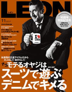 LEON 2017年 11月号-電子書籍
