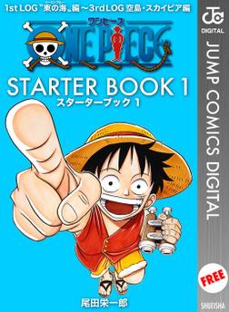 ONE PIECE STARTER BOOK 1-電子書籍