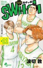 switch(11)