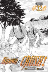 Hinowa ga CRUSH!, Chapter 32