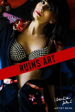 RUINS ART-電子書籍