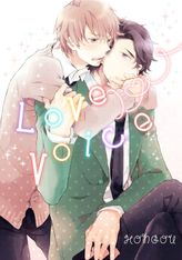 Love Voice (Yaoi Manga), Volume 1