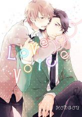 Love Voice (Yaoi Manga), Volume 1