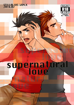 Supernatural Love-電子書籍