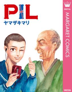 PIL-電子書籍