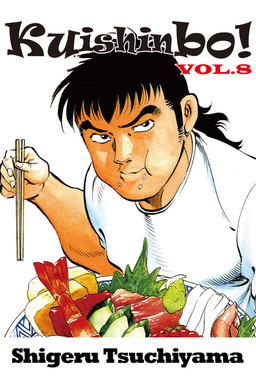 Kuishinbo!, Volume 8