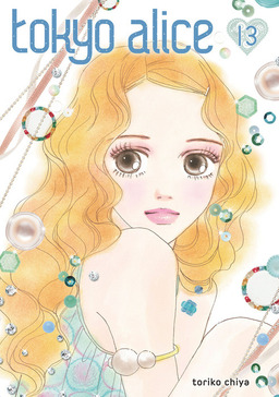Tokyo Alice Volume 13